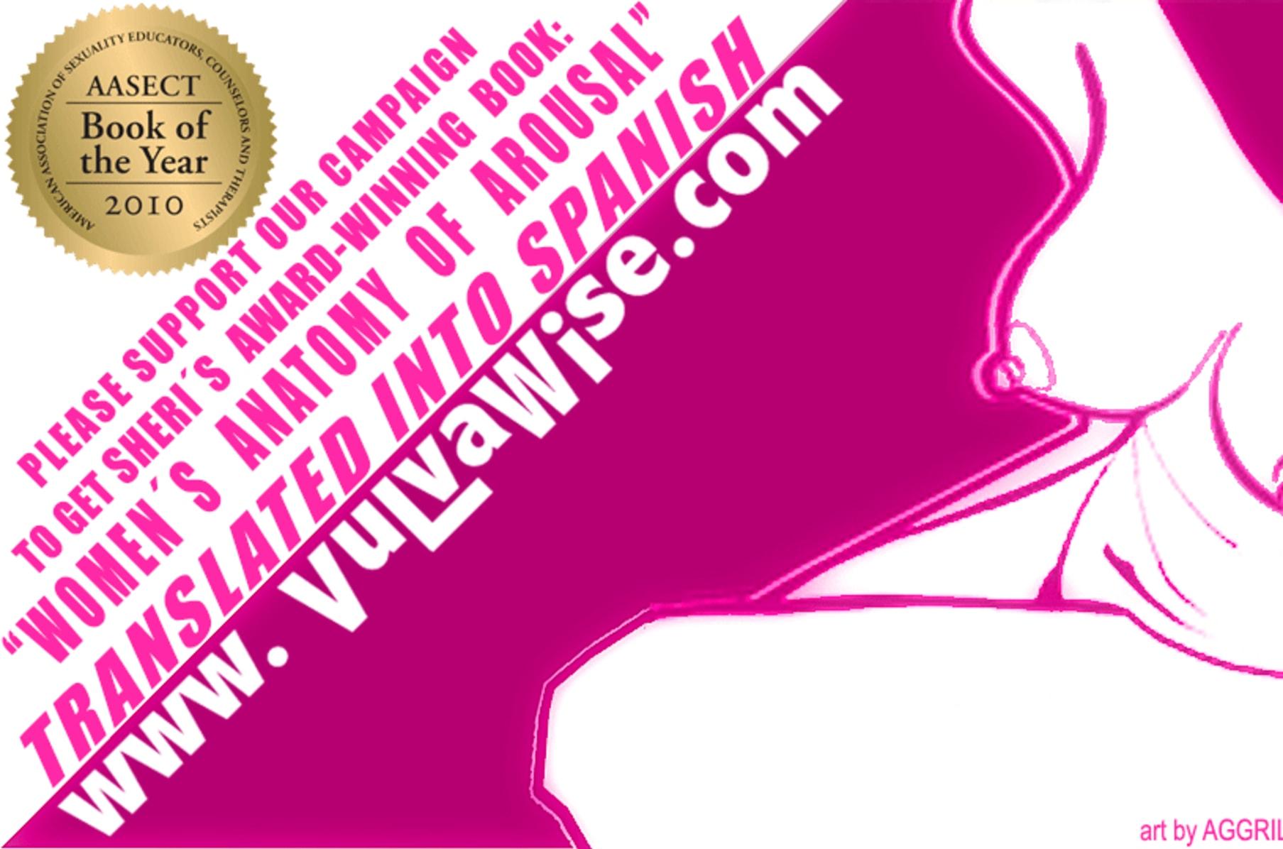 Spanish Version of Women's Anatomy of Arousal Book | Indiegogo